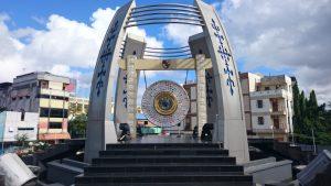 Gong Perdamaian Dunia